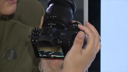 尼康Z7口袋摄影课-III 关键功能