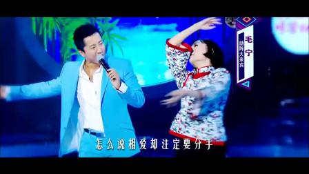 毛宁现场再唱《晚秋》,谢娜爆笑伴舞,瞬间感觉经典名曲变了味啊