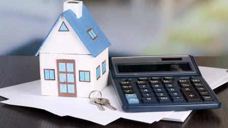 想贷款买房的一定注意了,这三种情况银行不给你办房贷!