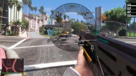 GTA5: 线上为什么不买镭射枪,这就是原因。