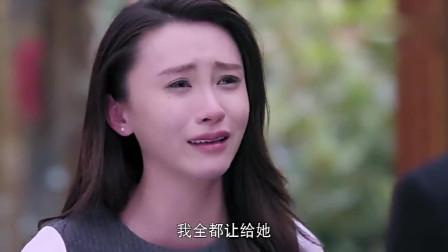 漂洋过海来看你:陈姗姗现在知道错了,后悔了,但晓秋也回不来了!