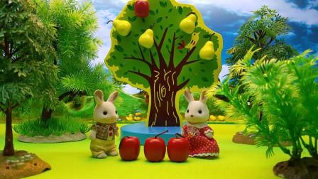 姐姐和弟弟去森林采摘水果