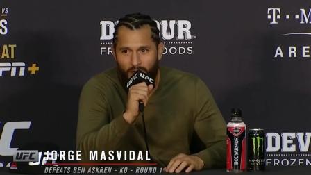 UFC239赛后发布会精华 马斯维达:惊天KO无关恩怨 我只是将他看穿