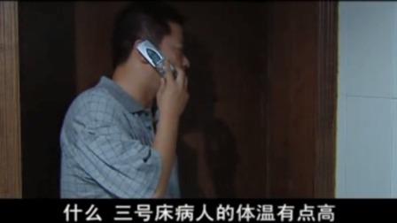 丈夫假装有事,故意留下男子和妻子独处,躲在门外偷听他们说话
