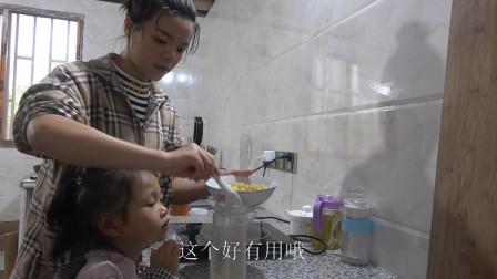 英子小妹做自制珍珠奶茶, 做法原来这么简单, 学会再也不用上街买了