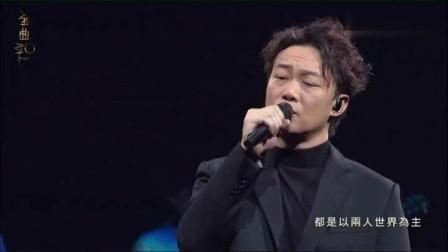 金曲奖现场,陈奕迅再次经典串烧,佩服他的现场发挥