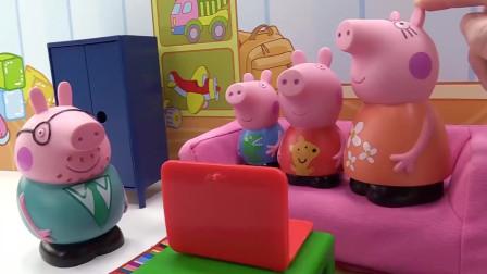 小猪佩奇给小独角兽做生日蛋糕