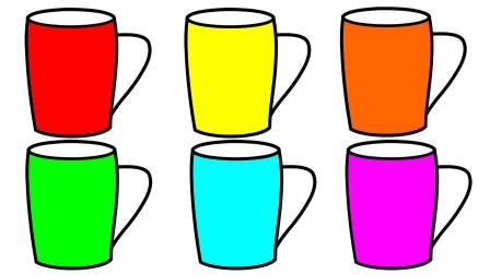 如何简笔画杯子 然后涂上彩色