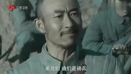 亮剑:团士气高涨,全团上刺刀,跟小鬼子来场白刃战!