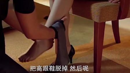 美女穿高跟鞋工作腿酸了,谁知被细心总裁看见,主动跪地帮她捏腿