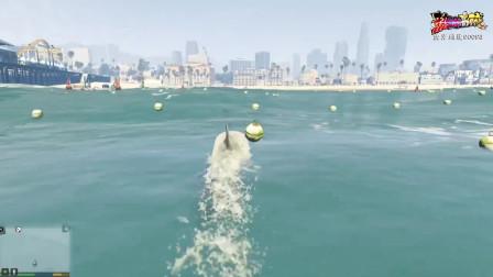 《GTA5》大白鲨MOD演示