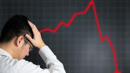 给楼市打了一枪,股市倒下了
