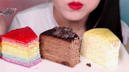 彩虹、巧克力、牛奶千层蛋糕的吃播放送,满满的卡路里啊