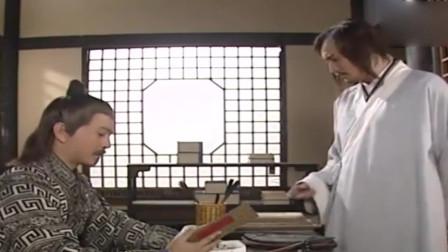 隋唐英雄传:李密:上朝官员必须穿礼服,这是礼节