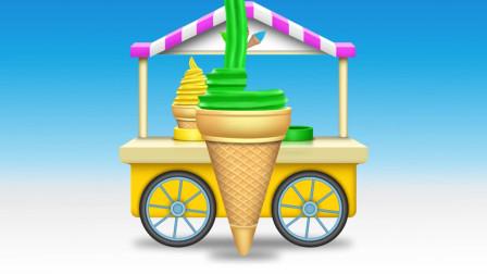 趣味益智动画片 甜筒冰激凌车制作冰激凌
