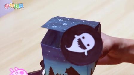 《小伶玩具》我们来看看第二个盒子里面有什么惊喜