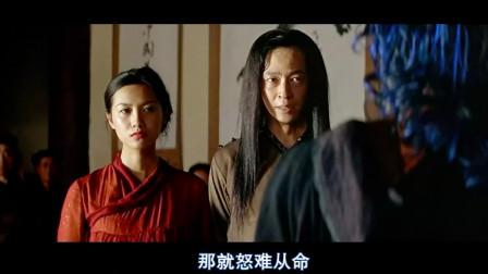 电影版《风云》里王志文客串了一个角色,还有个漂亮的夫人,你发现了吗