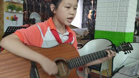 乔琪同学学习《童年》吉他弹唱视频