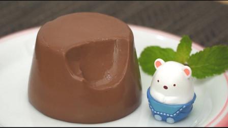 巧克力奶油布丁 我吃着 你看着 巧香浓郁 糯滑爽口 美味甜点