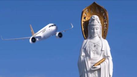 为什么飞往三亚的飞机,都会在南海观音上空绕一圈?看完明白了