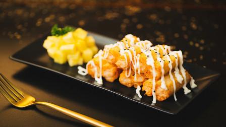 跟夏天特别搭调的清新滋味,清爽酥脆的菠萝油条虾