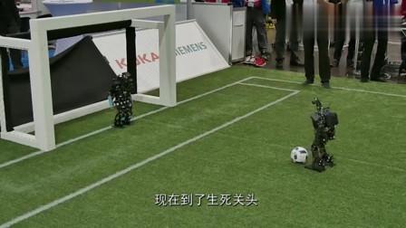 人工智能:机器人足球比赛,动作灵敏,秀出新高度,所向睥睨