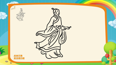 古代人物简笔画,画古代人物视频教程,如何画屈原