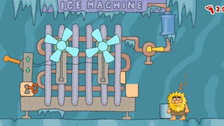 解谜游戏:小伙遇见了一个奇怪的机械,如何关掉机器?