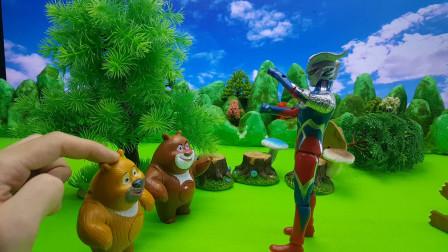 熊大熊二奥特曼合力打败破坏森林的大怪兽