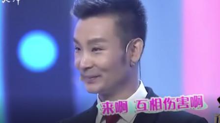 刘和刚:你多大年龄?神秘嘉宾的回答,笑嗨全场