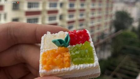 夏日缤纷水果蛋糕 外表简单