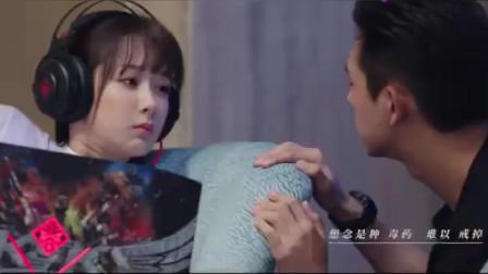 杨紫甜蜜献唱《亲爱的,热爱的》片尾曲《牛奶面包》,太甜了!想嗑糖