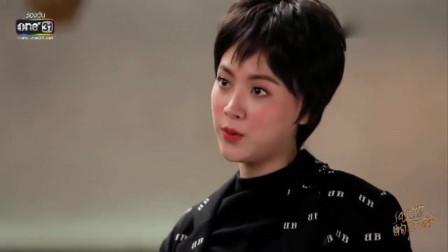 吹落的树叶:听到Chom说的话,小水说不是化妆舞会吗