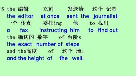 英语音标 英语单词 英语口语 新概念英语第三册第5课单词01