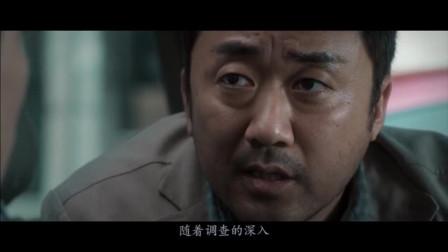 轰动韩国的陪睡改编《玩物》