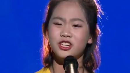 10岁小女孩翻唱《像风一样自由》,随性的演绎,爱唱歌爱梦想