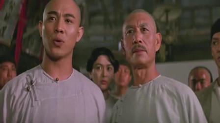 黄飞鸿:黄天霸上门要回鬼脚七,趁机摆下鸿门宴,对付黄飞鸿父子