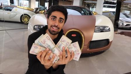 看迪拜王子买车,全程不超过2个小时,布加迪威龙直接开回家