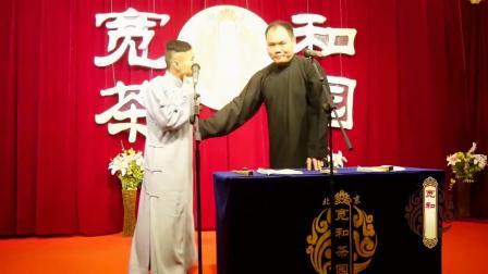 """相声:学说标准北京话,结果""""丫""""用错地方了"""