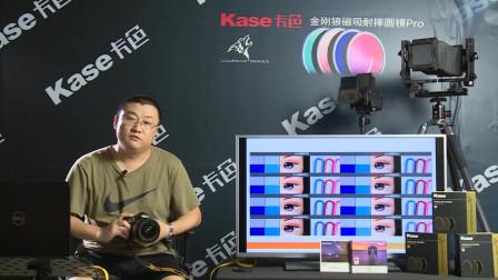 尼康D850口袋摄影课-II 曝光控制
