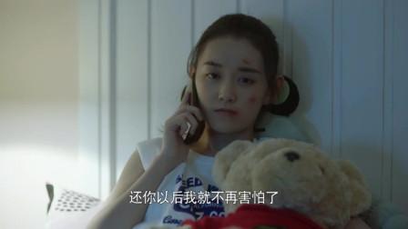 带着爸爸去留学:艾米释怀,打电话给武丹丹,求她放过