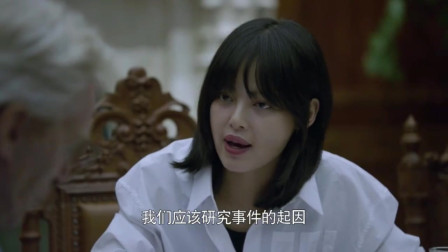 带着爸爸去留学:林飒一直调查学校霸凌事件,奥斯纳不解