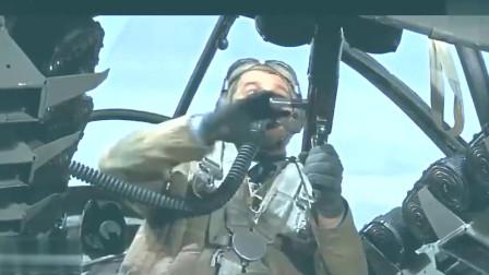 一部精彩二战不列颠之战 惊险刺激的飞行战斗场面!