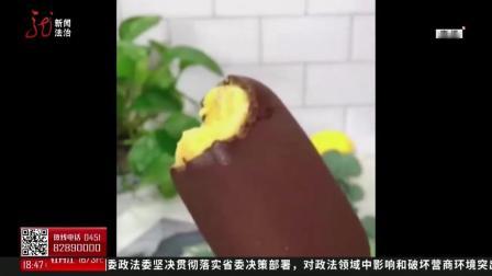 烈日炎炎来支巧克力芒果雪糕咋样?自己做雪糕卫生又美味,学起来