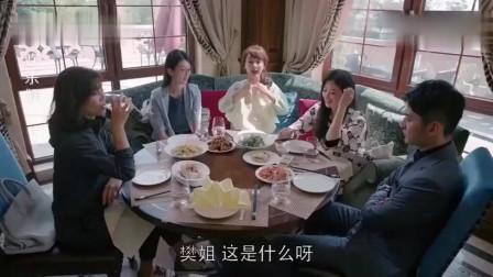 《欢乐颂》樊胜美的也是够老江湖的,点评菜都还有一套!