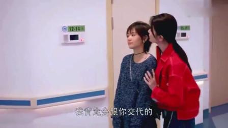 欢乐颂:分手后的曲筱绡看见赵医生,转身就逃!