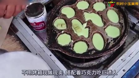 """印尼街头的美味甜品""""抹茶小蛋糕"""",软软糯糯巨好吃!"""