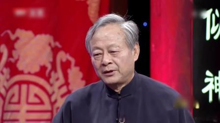 娱乐圈 师徒父子情 王谦祥 李增瑞 160520