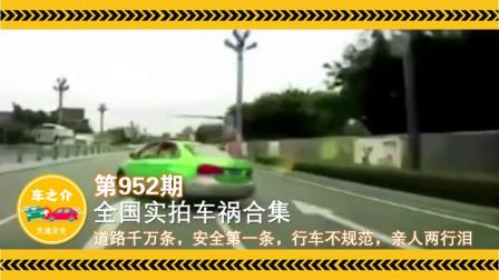 租出车并线不成开车使坏,结果一不小心悲剧了!网友:喜闻乐见