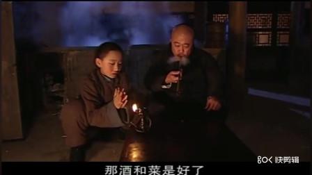 大染坊:染布师傅太难伺候,喝酒吃肉,油灯还得点亮